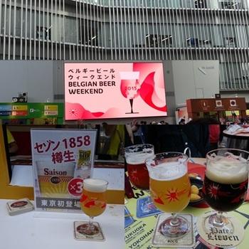 ベルギービールウィークエンド.jpg
