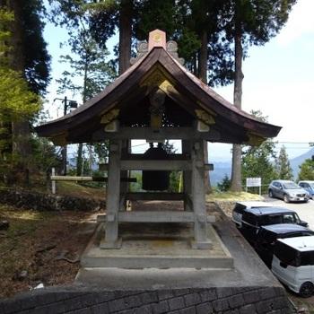三峯の鐘.JPG