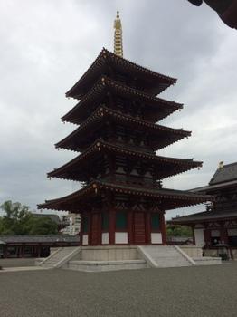 四天王寺の五重塔.JPG