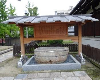 四天王寺の石槽.JPG