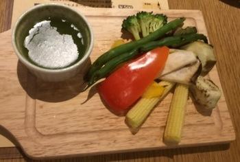 新装開店グリル野菜.JPG