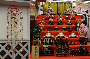 雛人形歌舞伎座地下.jpg