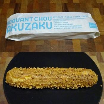 ZAKUZAKU.JPG